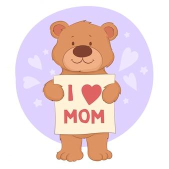 Feliz dia das mães. ursinho fofo