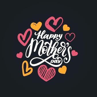 Feliz dia das mães vetor letras de mão.