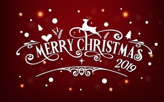 Feliz dia de natal 2019