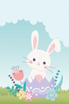 Feliz dia de páscoa, coelho em casca de ovo, folhas de decoração