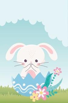 Feliz dia de páscoa, coelho fofo em casca de ovo flores grama decoração
