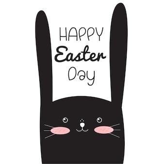 Feliz dia de páscoa com coelho de páscoa.