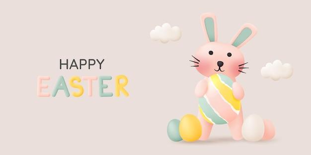 Feliz dia de páscoa com um coelho fofo em papel arte 3d em cores pastel