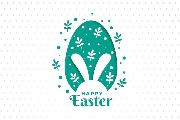 Feliz dia de páscoa folhas e ovo