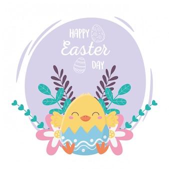 Feliz dia de páscoa, frango na decoração de flores de casca de ovo