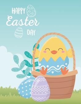 Feliz dia de páscoa, frango na decoração de ovos de cesta de casca de ovo