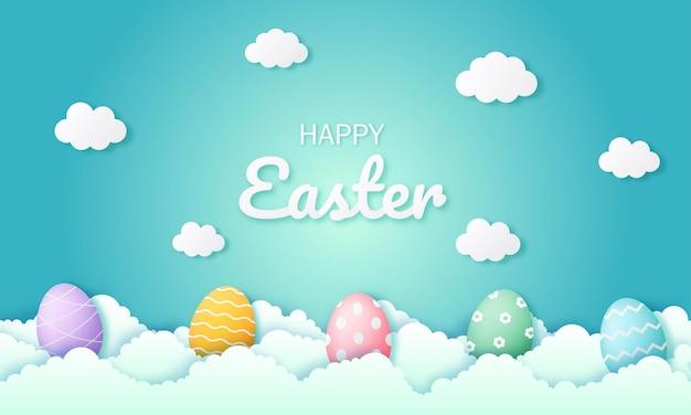 Feliz dia de páscoa ovos em azul. estilo de arte em papel.