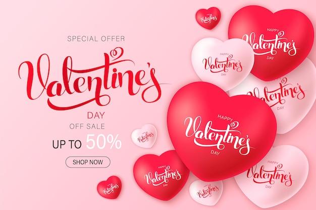 Feliz dia de são valentim banner com corações de decoração e flores rosas de corte de papel.