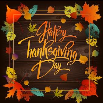 Feliz dia de thanskgiving cartão