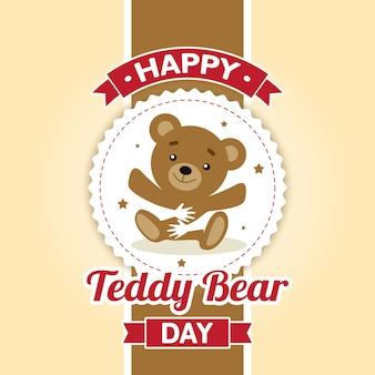 Feliz dia de urso de pelúcia