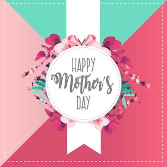 Feliz dia do dia das mães