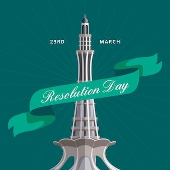 Feliz dia do paquistão desenhado à mão e marco Vetor grátis