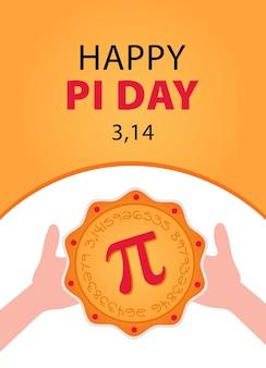 Feliz dia do pi torta assada com o símbolo do pi