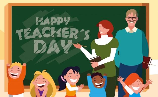 Feliz dia do professor com professores e alunos