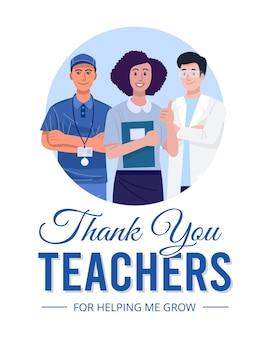 Feliz dia do professor, ilustração de personagens de professores de escola. vetor