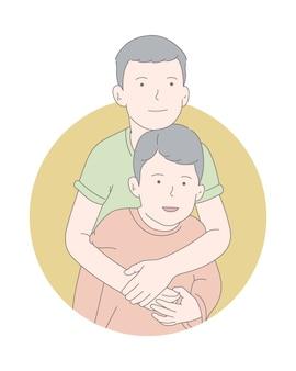Feliz dia dos irmãos, ilustração do conceito