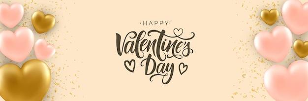 Feliz dia dos namorados banner com balões rosa e dourados realistas. caligrafia moderna para o dia dos namorados.