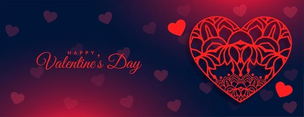 Feliz dia dos namorados banner de saudação com corações decorativos