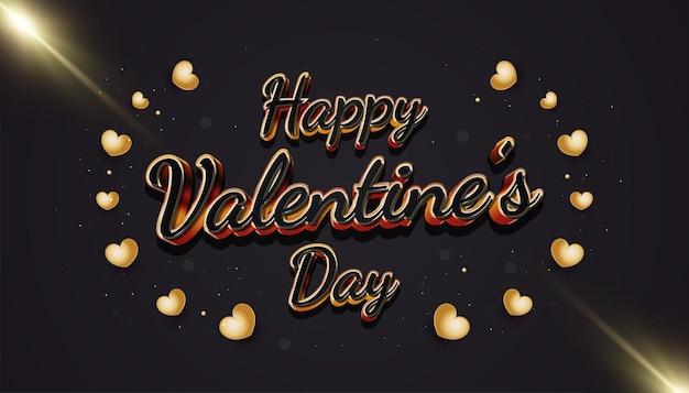 Feliz dia dos namorados banner de saudação com ornamento de coração de ouro 3d e luz brilhante em fundo escuro