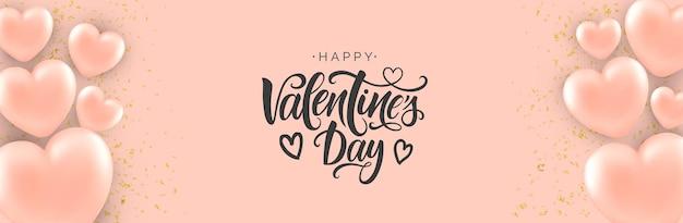 Feliz dia dos namorados banner de vetor com balões rosa realistas. caligrafia moderna para o dia dos namorados.