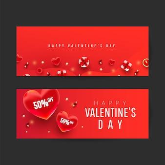 Feliz dia dos namorados banners criativos românticos com uma forma realista de amor bugiganga