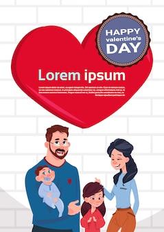 Feliz dia dos namorados cartão fofa família sobre o coração vermelho forma de pais com dois filhos banner com o espaço da cópia