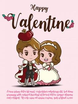 Feliz dia dos namorados cartão., linda garota e menino dos desenhos animados.