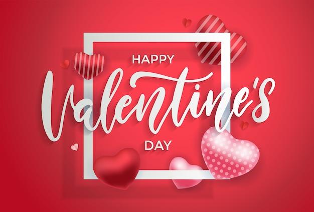 Feliz dia dos namorados com balões coração 3d. ilustração vetorial em camadas realista.