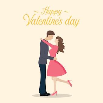 Feliz dia dos namorados com casal amoroso