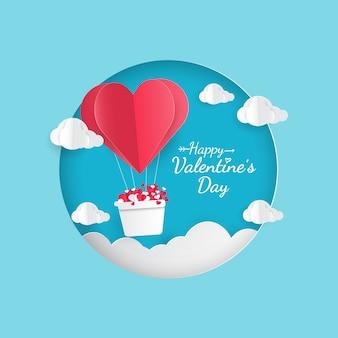 Feliz dia dos namorados coração de balão