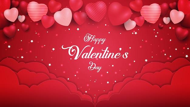 Feliz dia dos namorados, corações, nuvens e pérolas na corda adorável feliz dia dos namorados