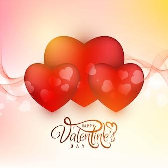 Feliz dia dos namorados elegante design de plano de fundo de amor