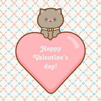 Feliz dia dos namorados gato com padrão sem emenda