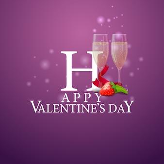 Feliz dia dos namorados - logotipo com taças de champanhe