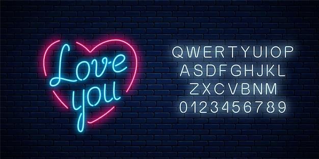 Feliz dia dos namorados néon brilhante sinal festivo com alfabeto em um fundo de parede de tijolo escuro. te amo yexy em forma de coração. cartão de natal com letras
