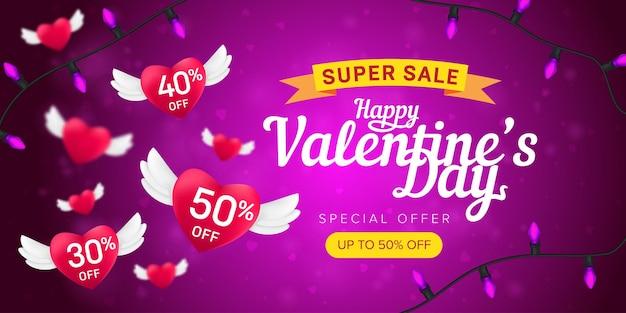 Feliz dia dos namorados oferta especial modelo de folheto horizontal ou banner de super venda de publicidade.