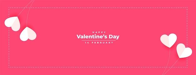 Feliz dia dos namorados papel corações banner design