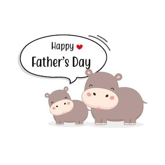 Feliz dia dos pais cartão com personagens de hipopótamo fofo.