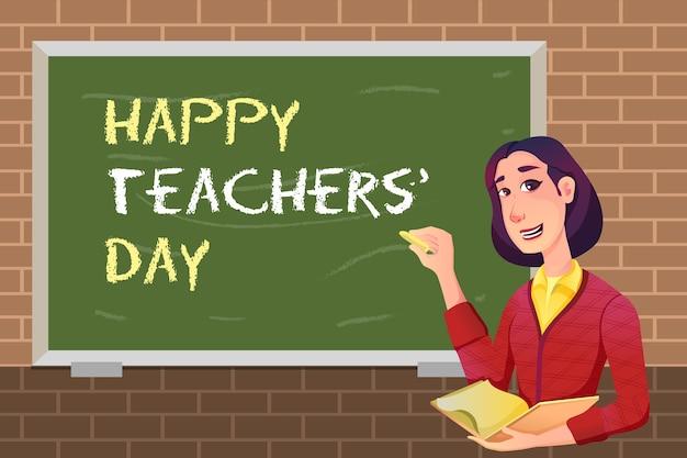Feliz dia dos professores com professora e quadro negro