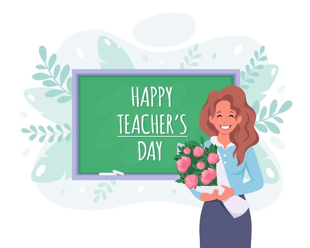 Feliz dia dos professores professora com buquê de flores