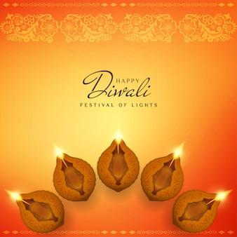 Feliz diwali abstrato bonito fundo decorativo
