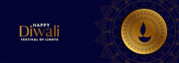 Feliz diwali banner azul escuro com diya dourado