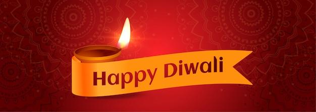 Feliz diwali banner