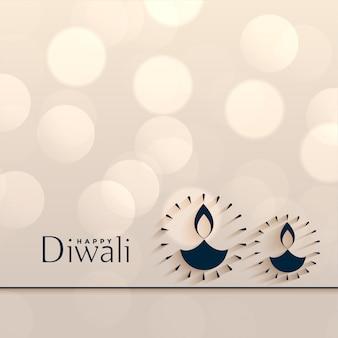 Feliz diwali bokeh mínimo fundo