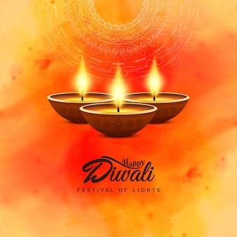 Feliz diwali bonito fundo aquarela religiosa