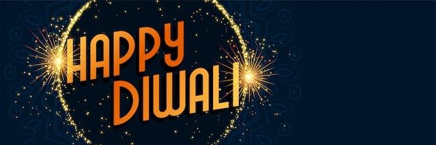 Feliz diwali brilha projeto de plano de fundo