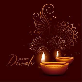 Feliz diwali brilhos saudando desejos design de fundo