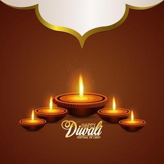 Feliz diwali cartão de convite para o festival indiano com ilustração vetorial e plano de fundo.