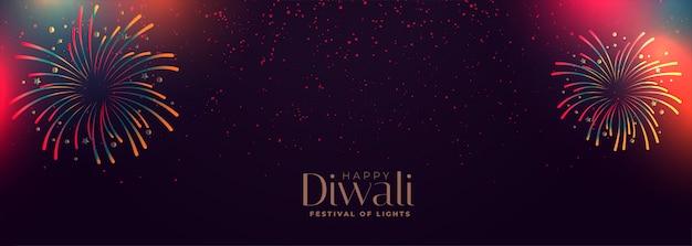 Feliz diwali celebração colorido fogo de artifício banner