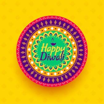 Feliz diwali colorido festival decoração plano de fundo